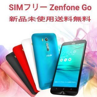 新品未使用Asus Zenfone Go ブルー Simフリー