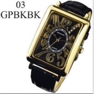 セレブも愛用 天然ダイヤモンド入り 新品腕時計