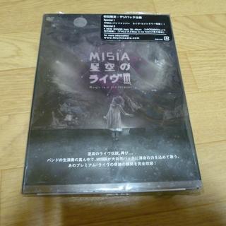 MISIA 星空のライヴIII 〜Music is a joy f...