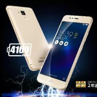 新品未開封Zenfone3 MAX ゴールド ZC520TL 国...