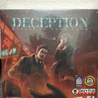 ボードゲーム deception