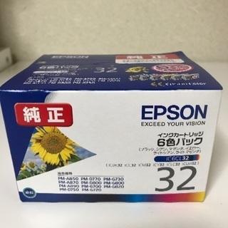 【再値下げ】EPSON IC6CL32 純正 エプソン インク カ...