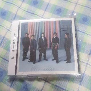 嵐 japonism CD