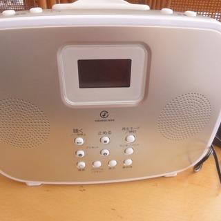 3c87 SOUNDLOOK シャワーCDラジオ 新品 引取限定