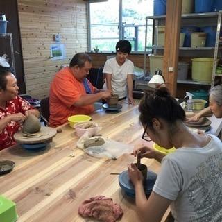 都美恵窯つみえがま 陶芸教室