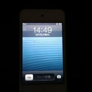 iPodtouch 第4世代