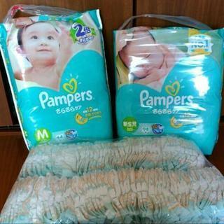パンパース 新生児+Mサイズ