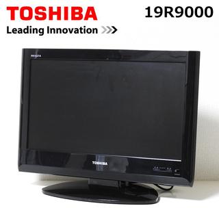 デジタルハイビジョン液晶テレビ TOSHIBA REGZA 19...