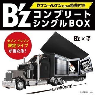 B'z COMPLETE SINGLE BOX Trailer E...