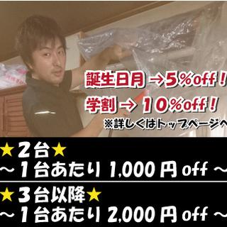 お掃除機能付エアコンクリーニング15,000円(税込)~