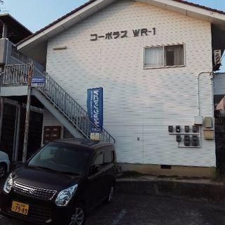 福山市神村町の庭付きアパート