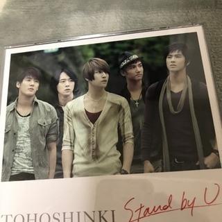 東方神起  stand by U CD DVD