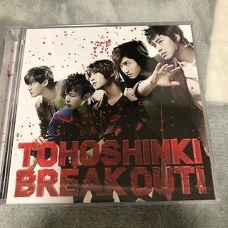 東方神起 BREAK OUT CD DVD