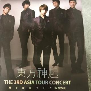 東方神起 韓国版 third Asia tour concert