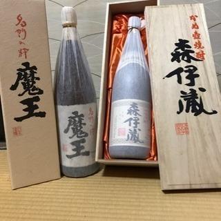 森伊蔵と魔王のセット(箱付き)1.8L