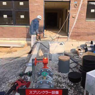 消火設備の配管工募集