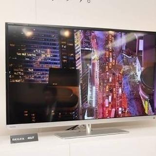 超美品❗️東芝レグザ 40インチ 2013年製 無線LAN 外付H...
