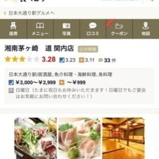 日払いOK!WワークOK!時給1000円!