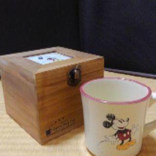 Disney Retro Mag Cup☆
