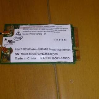 Intel  ワイヤレス3945ABG  アンテナコード付き