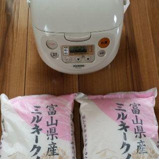 象印☆マイコン炊飯ジャーNS  WB10型☆ミルキークイーン2㎏×...
