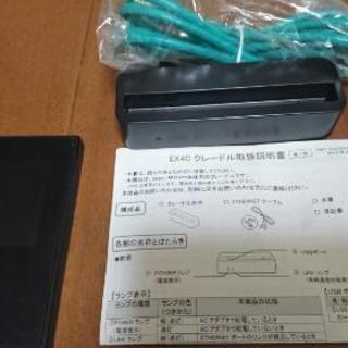【再値下げ】SIMフリー LTEモバイルルータ (Aterm MR...