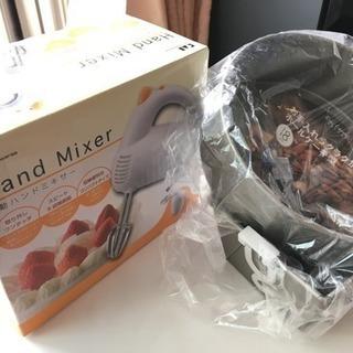 貝印ハンドミキサー&ホールケーキ型2個