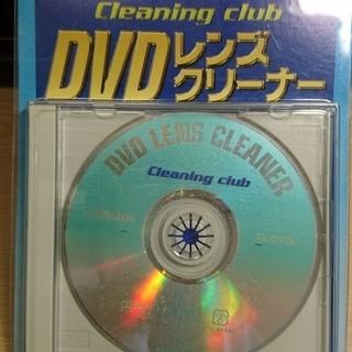 【取引中】DVDレンズクリーナー