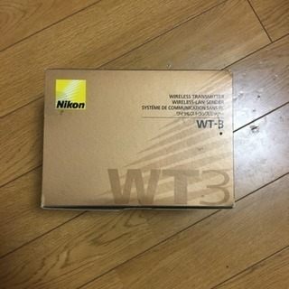 nikon ワイヤレストランスミッター