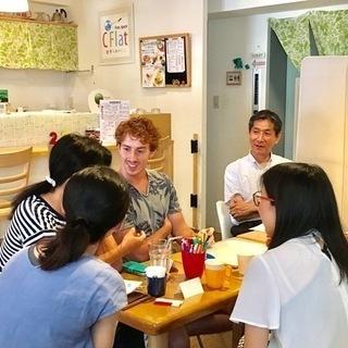 9/13(水) 朝の英会話フリートーク★時には海外からの旅行者も参...
