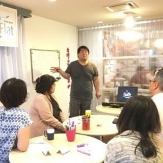 9/13(水)ベンさんの簡単・話せる英会話入門!大阪(心斎橋)
