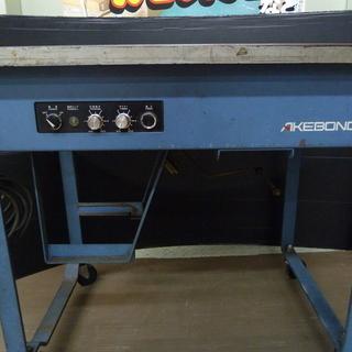 【ハンズクラフト博多店】あけぼの 梱包機 SA-535 Semi Ace