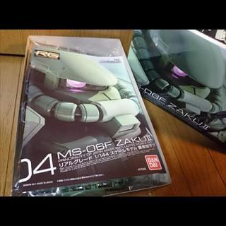 ガンプラ RG 1/144 MS-06F 量産型ザク (機動戦士ガ...