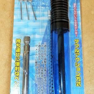 カワセ KAWASE KW-437 ダブルアクションポンプ&空気圧...