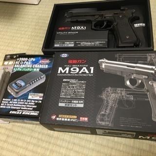 電動ガン M9A1