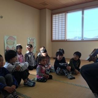 外国人先生の英語教室無料体験のお知らせ
