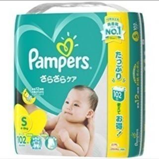 パンパースS テープ 120枚入 2コセット
