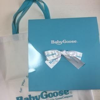 【新品】Baby goose 着ぐるみ