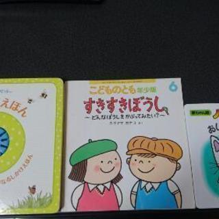 お得❗☆絵本3点セット☆