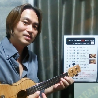 優しい先生が教えるギターウクレレ教室!セッション会有り、ボーカル、...