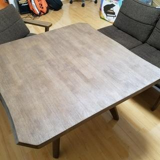 大塚家具の高級ダイニングテーブル