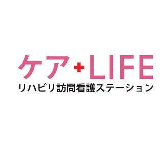 【理学療法士、作業療法士募集!!】平成29年11月1日本町に「リハ...