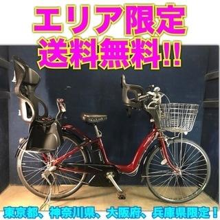 即決でおまけ付★ラフィーニ 子供乗せ 3人乗り 電動自転車 電動...