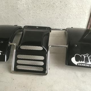 オーバーフェンダー&エンジンカバーセット