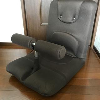 腹筋ができる座椅子(ミズノ)