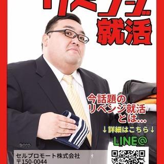 ⭐️憧れの!!!東証一部上場 IT企業事務サポート、インフラエンジ...