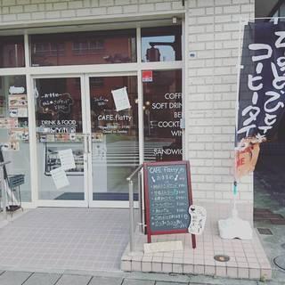 トルコ名物「さばサンド」を横浜で手軽に!