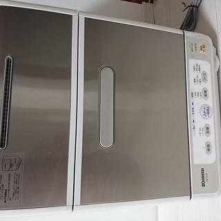 ミニでか食洗機 食器洗い乾燥機 象印
