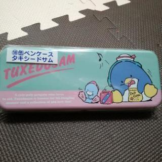 サンリオ タキシードサム缶ペンケース