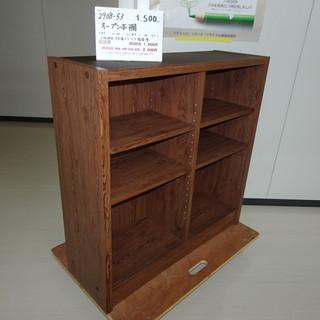 オープン本棚(2908-53)